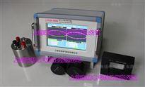 LYPCD-5000便攜式超高頻局放巡檢儀