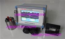 LYPCD-5000便携式超高频局放巡检仪
