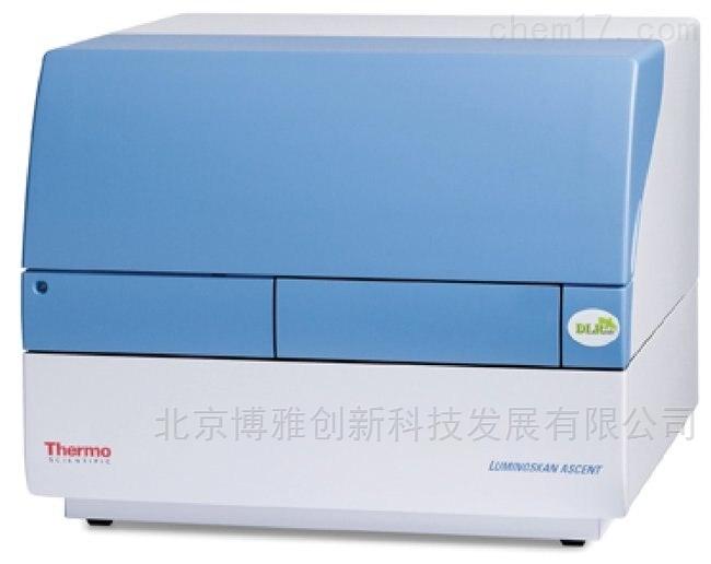 Thermo  Luminoskan™ 化學發光分析儀