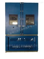 SC-500沙塵試驗設備