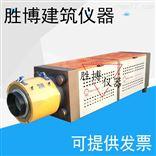 WJM-5000KNWJM-5000KN微机伺服静载锚固试验机