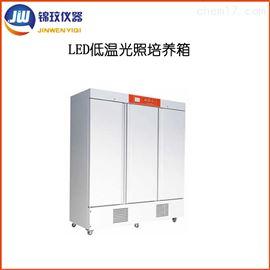 2000升大容量LED低温光照箱DLGX-2000D-LED