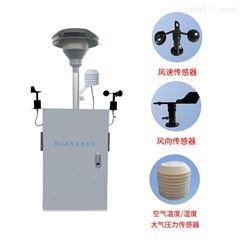 YC-B01β射线扬尘在线监测仪哪个品牌好