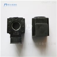DUPLOMATIC电磁阀线圈C20.6S3-A230K1/10