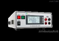 7300EEC华仪7300系列交流接地阻抗测试仪
