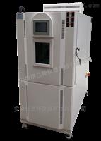GDJS-100B高低溫濕熱交變試驗箱