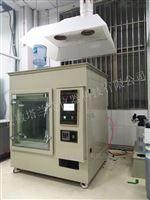 混合氣體腐蝕試驗箱