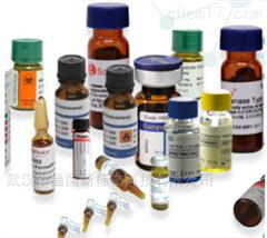 7240-38-2苯唑青霉素钠盐水合物苯唑西林钠兽残标准品