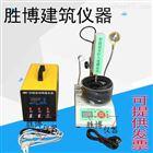 沥青针入度测定仪
