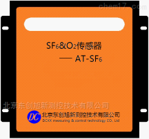 六氟化硫气体传感器