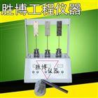 防水卷材三工位持粘性测定仪