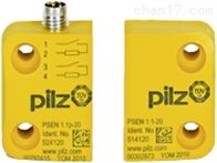 540010规格型号继电器PILZ,540010