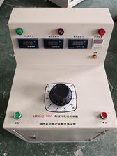 SLA-DC500A大電流發生器廠家