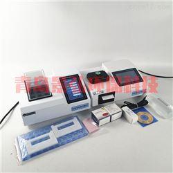 JH-TP201C环境监测多功能总磷测试仪总磷检测仪