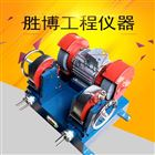 MP-2防水卷材橡胶双头磨片机