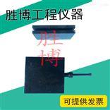 防水卷材针杆法U型撕裂夹具