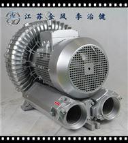 纺织机械配套11kw高压风机