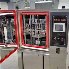台式高低温循环试验箱