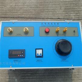 大电流发生器参数