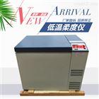 防水卷材全自动低温柔度仪