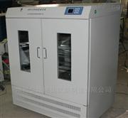 HZQ-X700C大型全温双层振荡培养箱