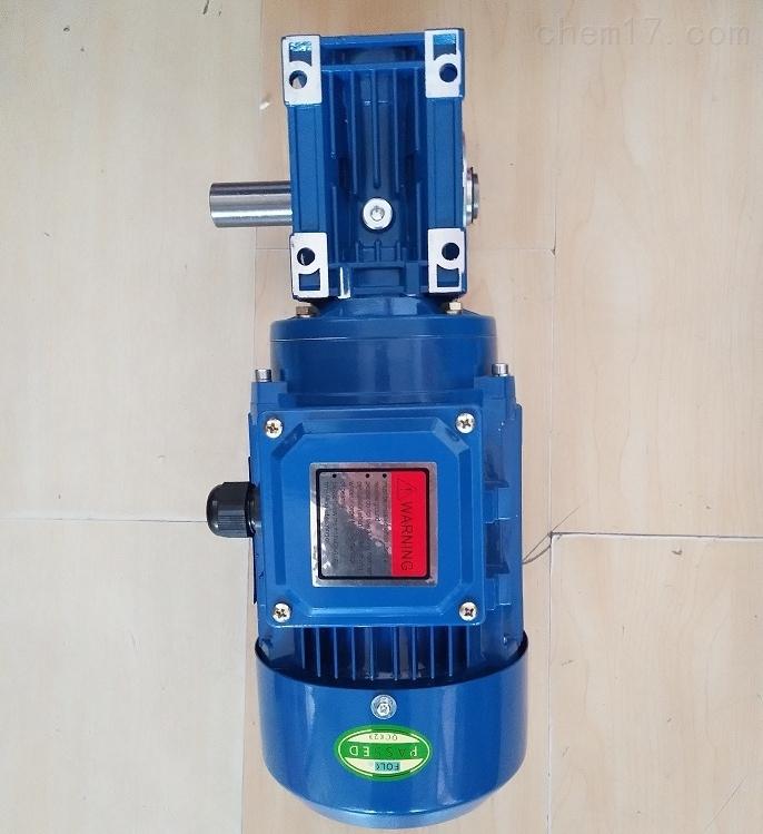 利政 RV075蜗轮减速电机 RV050减速器