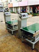 10公斤輥筒秤 帶控制系統滾筒稱
