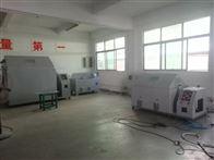 广东无锡盐雾机厂家生产车间一角