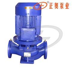 正奥ISG100-125型立式管道泵 单级清水泵