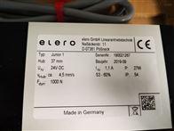 elero执行器Junior2现货供应|ELERO代理