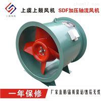 SDS-I-4.0斜流风机