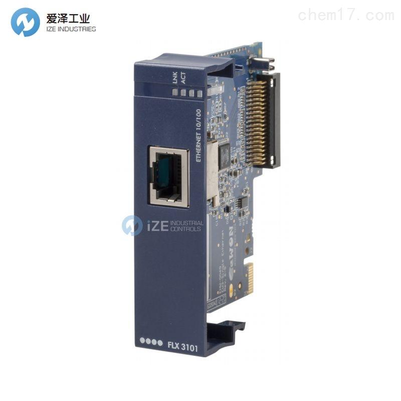 EWON扩展卡FLX3101