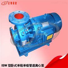 上奥牌ISW型单级管道离心泵,卧式铸铁泵
