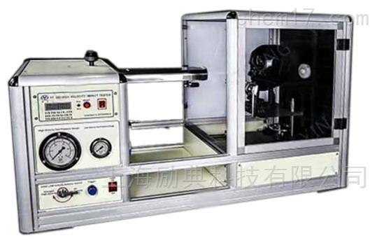 YT320眼镜产品高速冲击试验机