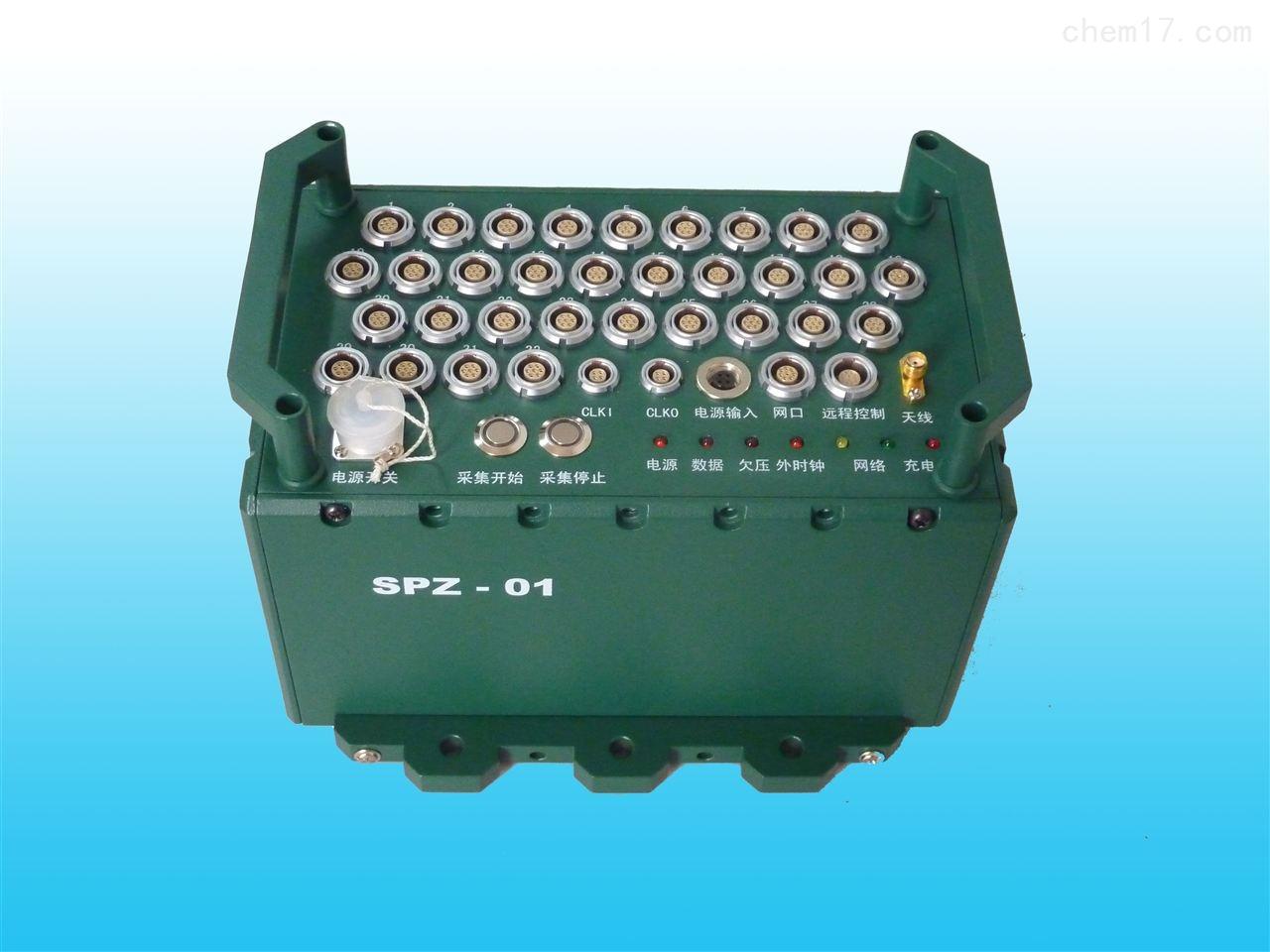 耐冲击数据采集系统SPZ-01