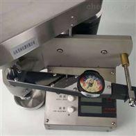 EP-2型润滑性能测试仪EP-2型