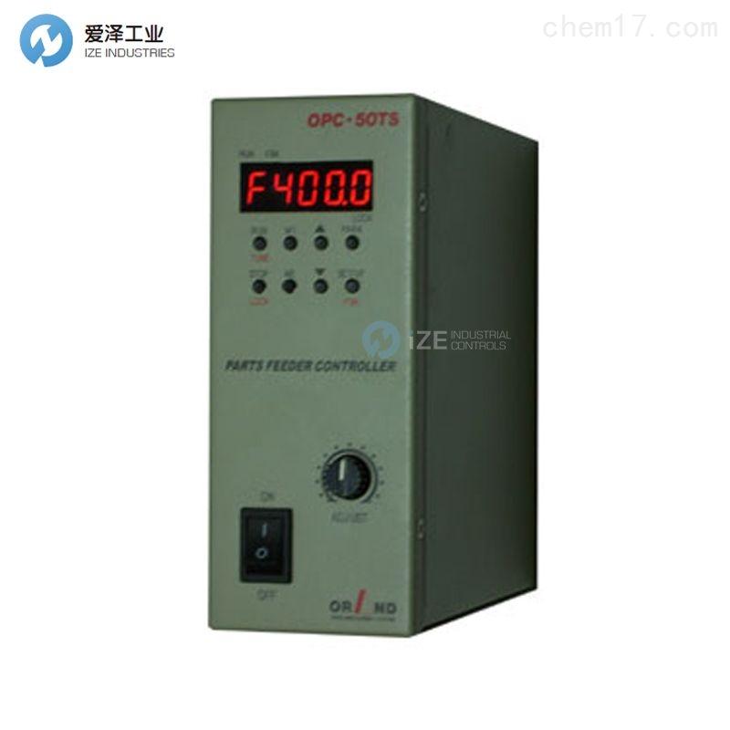 ORAND控制器OPC系列 OPC-50TS