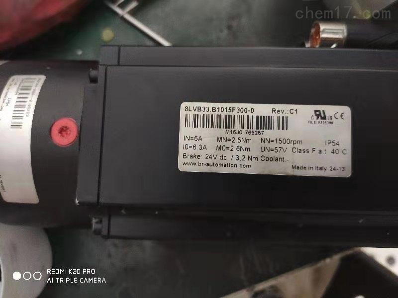 贝加莱扭矩电机