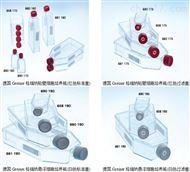 德国Greiner德国Greiner格瑞纳细胞培养瓶