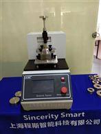 CSI-11开关按钮寿命试验 百格法刮檫试验仪
