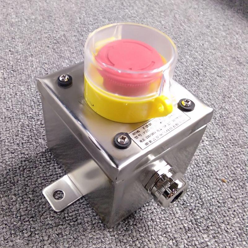 云南FZA-G-A1防潮湿工地现场自锁按钮盒