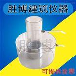 GBT25993-C1路面砖透水系数试验装置GBT25993-C1