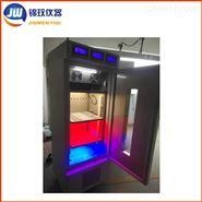 锦玟LED灯珠发光植物培养箱 JGC-250D-LED