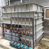 定制扬州成套废水处理设备