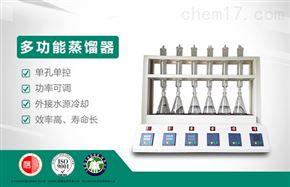 JC-ZL-200JC-ZL-200型多功能蒸馏器