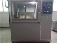 KD-60E德國技術歐盟標準全自動鹽水浸泡試驗箱廠家