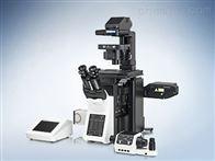 iX83奥林巴斯全电动倒置显微镜