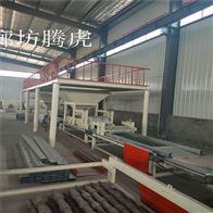 th001免拆模板生產線品質保障供應商