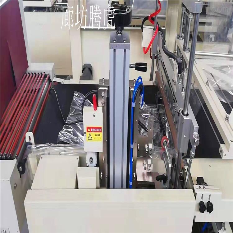 新款矿泉水包装机专业生产厂家