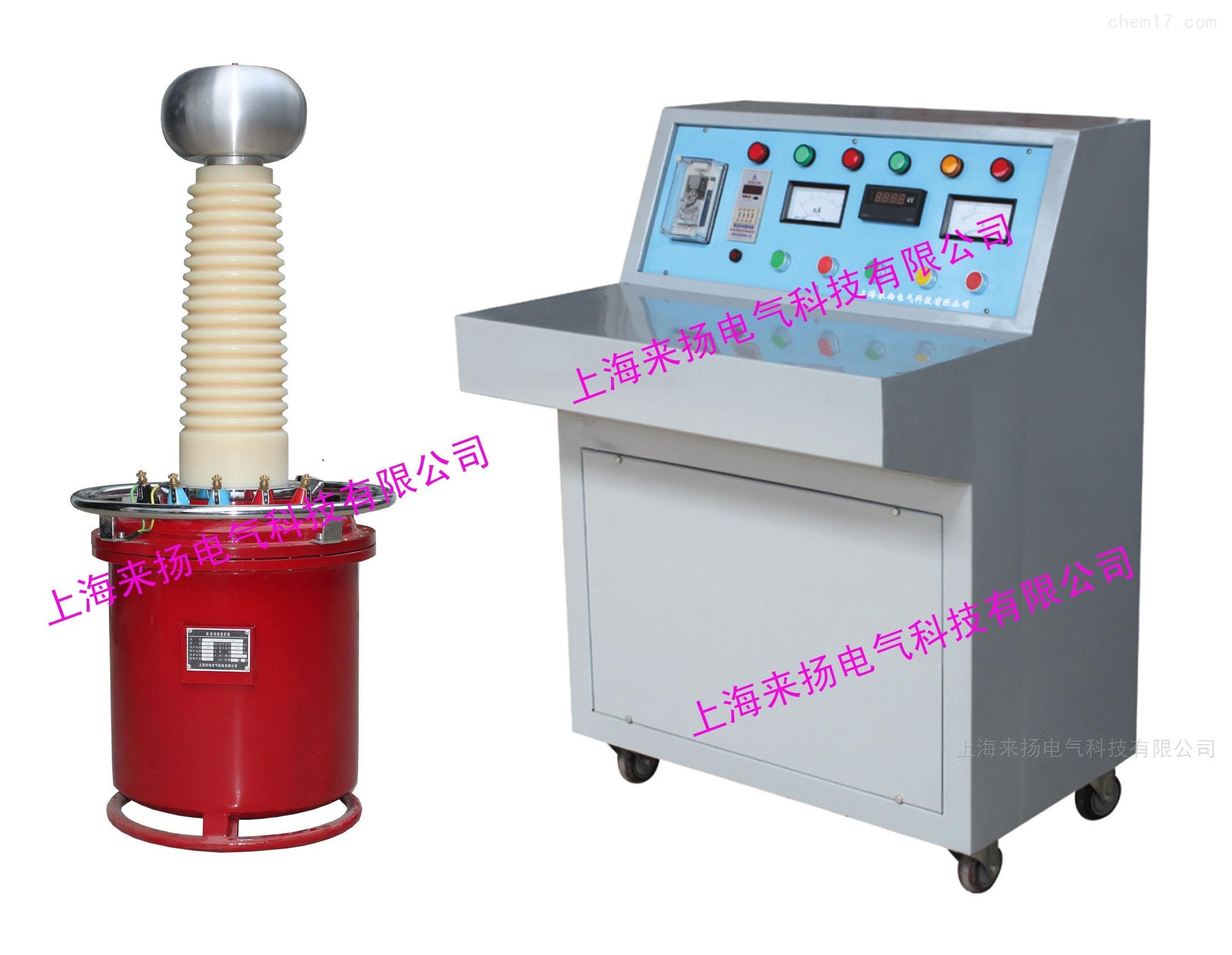 SF6高压试验变压器